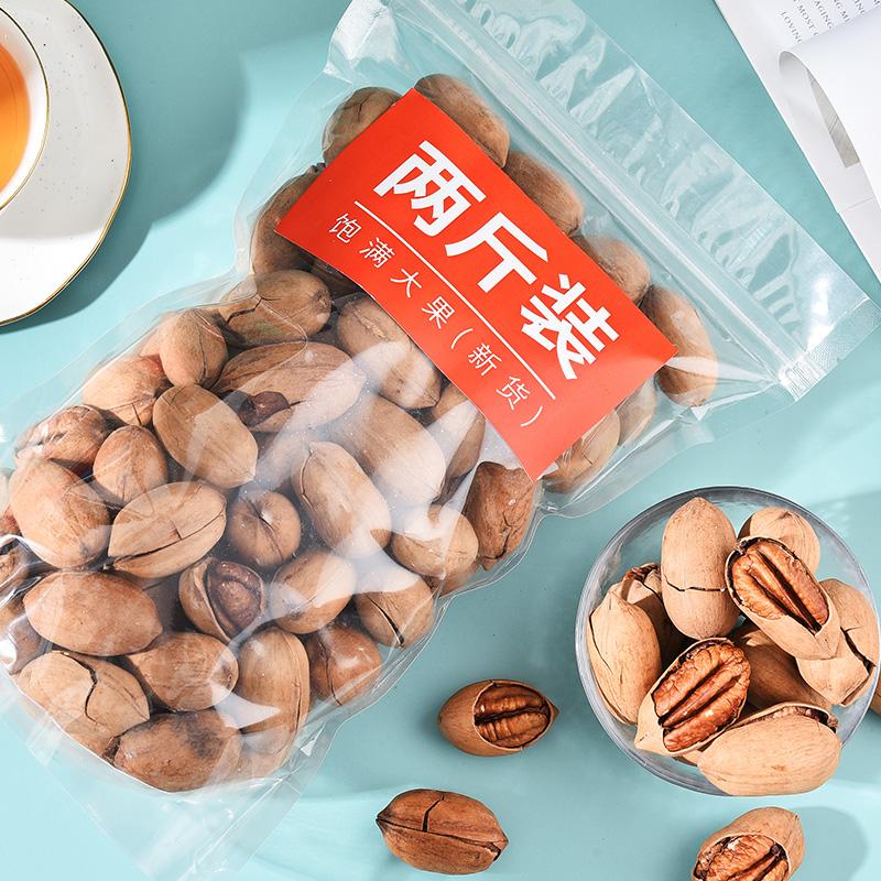 【憨豆熊 碧根果1000g】奶油味坚果零食长寿果散装干果整箱1斤装