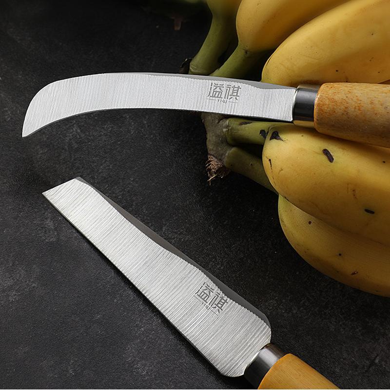 正品阳江不锈钢水果刀菠萝刀木柄香蕉弯刀多功能水果削皮