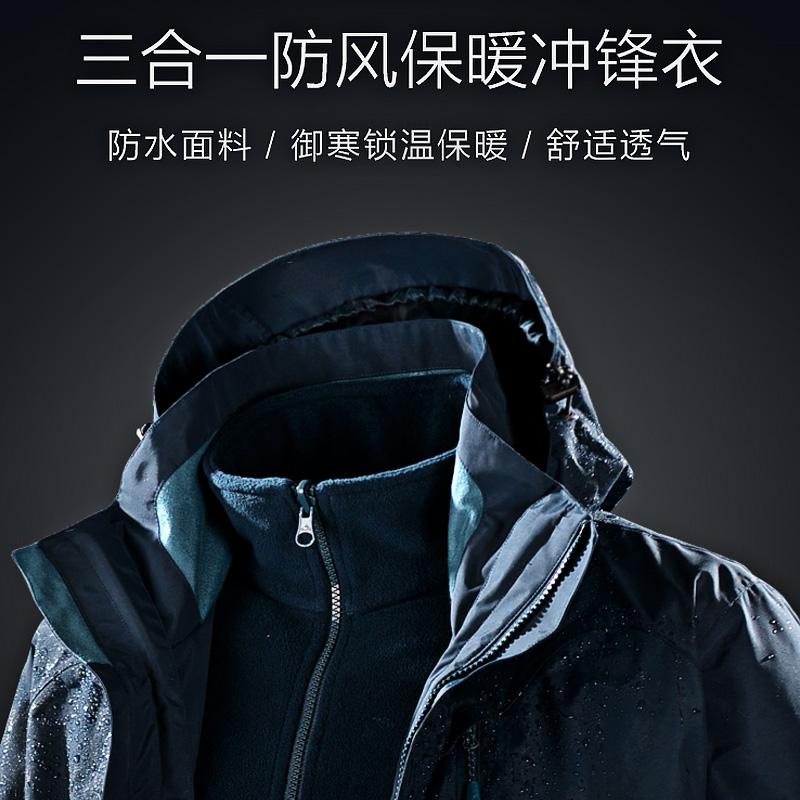 户外秋冬季潮牌冲锋衣男三合一两件套女可拆卸加绒加厚防水登山服