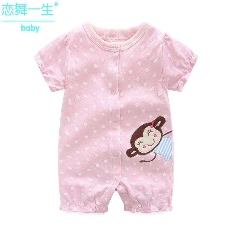 嬰兒連體衣寶寶夏季新款哈衣女寶單層純棉粉色波點美猴短袖0-1歲