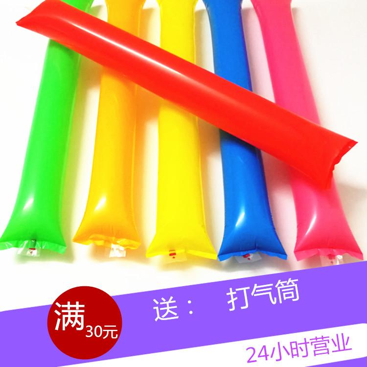 拉拉队助威道具儿童运动会加厚加油棒气球长条充气啦啦棒充气棒