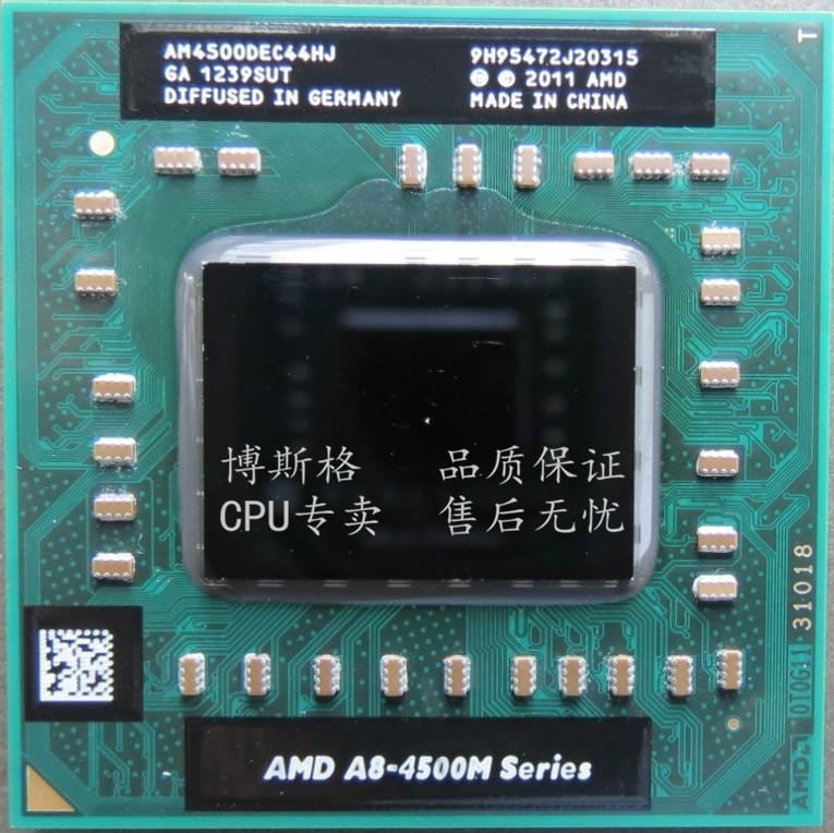 AMD A8 4500M 筆記本CPU 通用A6 4400 A4 4300M A10 5750M CPU