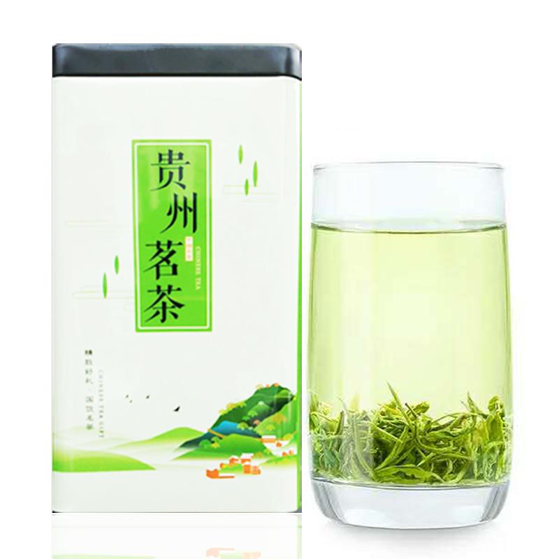 罐装 250g 新茶湄潭翠芽特级明前春茶散装遵义毛峰绿茶 2018 贵州茶叶