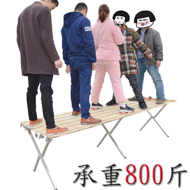 摆地摊折叠货架竹席2米夜市衣服货架便携多功能摆摊展示促销桌子