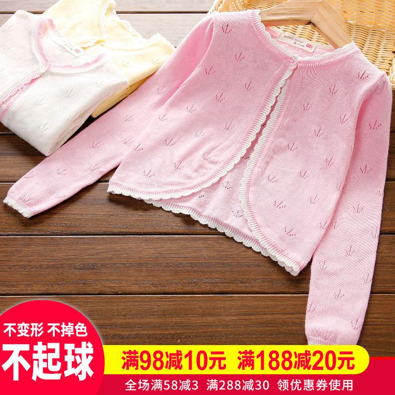 女童小披肩夏季薄款儿童外搭宝宝空调衫配裙子开衫小坎肩小孩外套