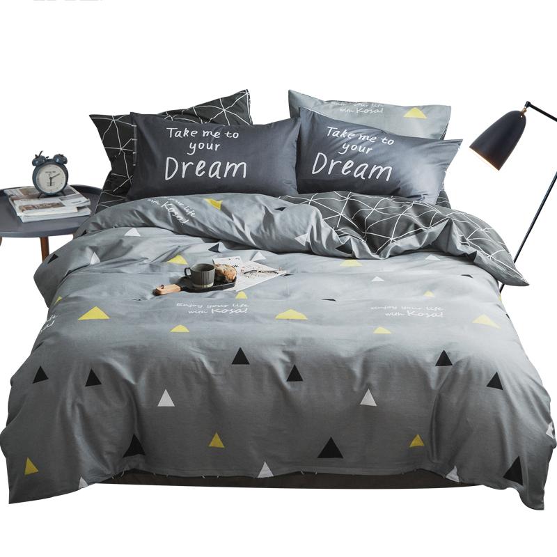 四件套全棉纯棉简约ins风北欧被套网红款床单三件套床笠床上用品