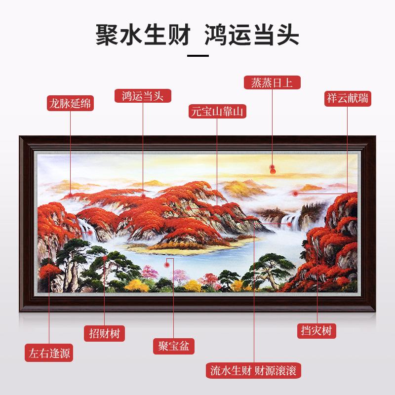 美坊純手繪中式風景油畫客廳辦公室會議室靠山風水畫定制鴻運當頭