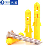 Small fish plastic expansion pipe expansion plug screw up bolt plug 6/8/10 / 12mm self-tapping screws Set