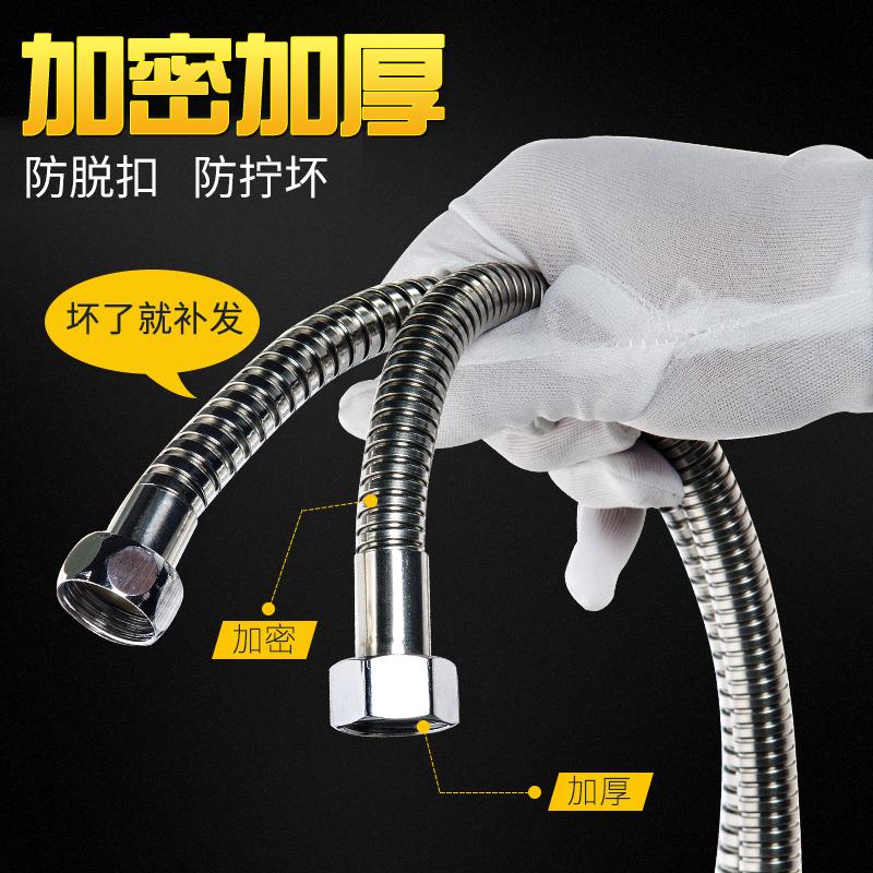 淋雨淋浴花洒喷头套装家用洗澡超强增压沐浴浴室热水器浴霸通用晒 - 图2