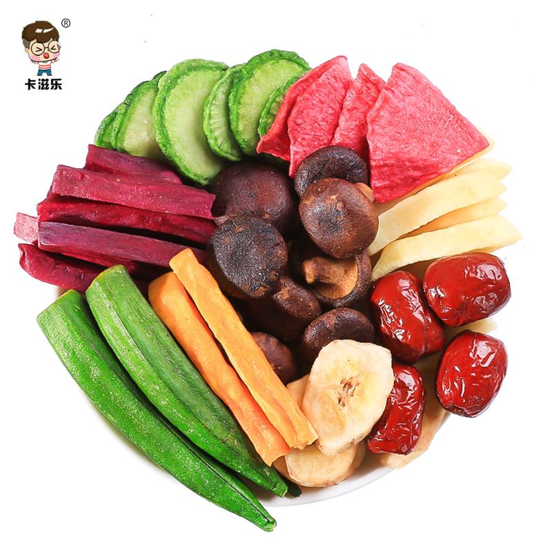 什锦果蔬脆综合蔬菜干果蔬脆水果干混合装果蔬脆片香菇脆儿童零食