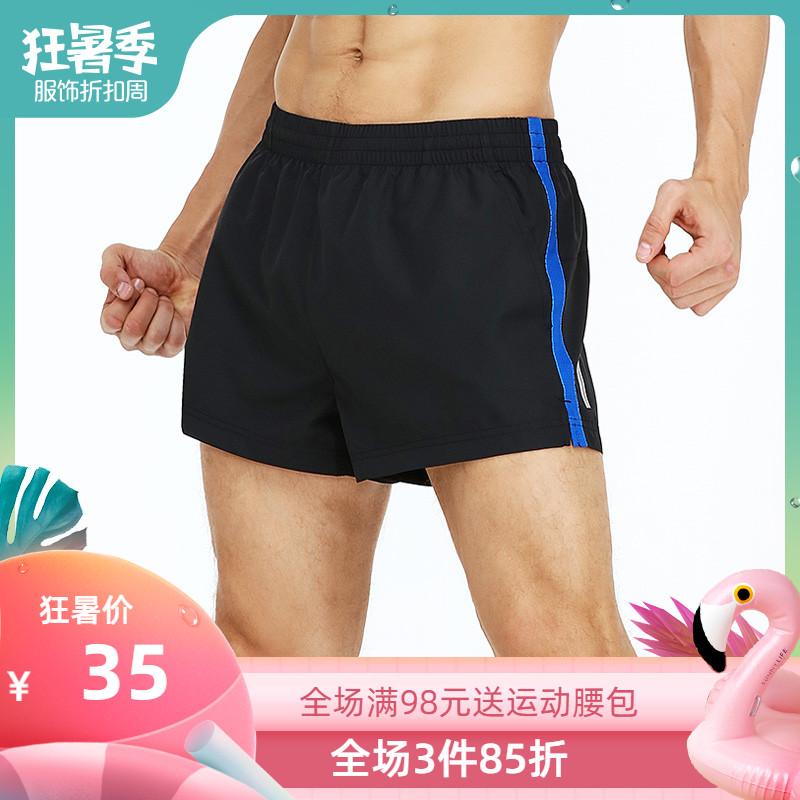 馬拉松跑步短褲男運動緊身長褲 速乾田徑健身三分褲 訓練透氣籃球