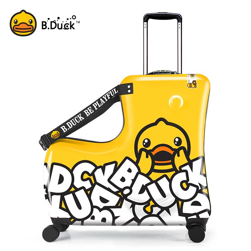 小黄鸭儿童行李箱可坐可骑拉杆箱万向轮木马男女宝宝旅行箱 B.DUCK