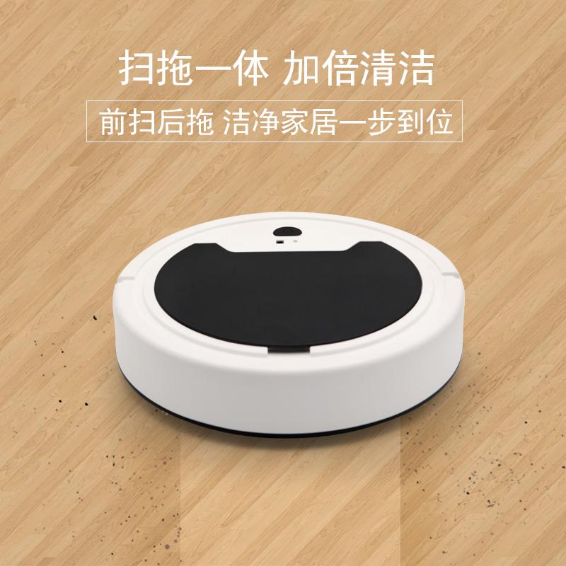 智能家用清扫扫地机器人静音全自动拖地机擦地三合一体吸尘器