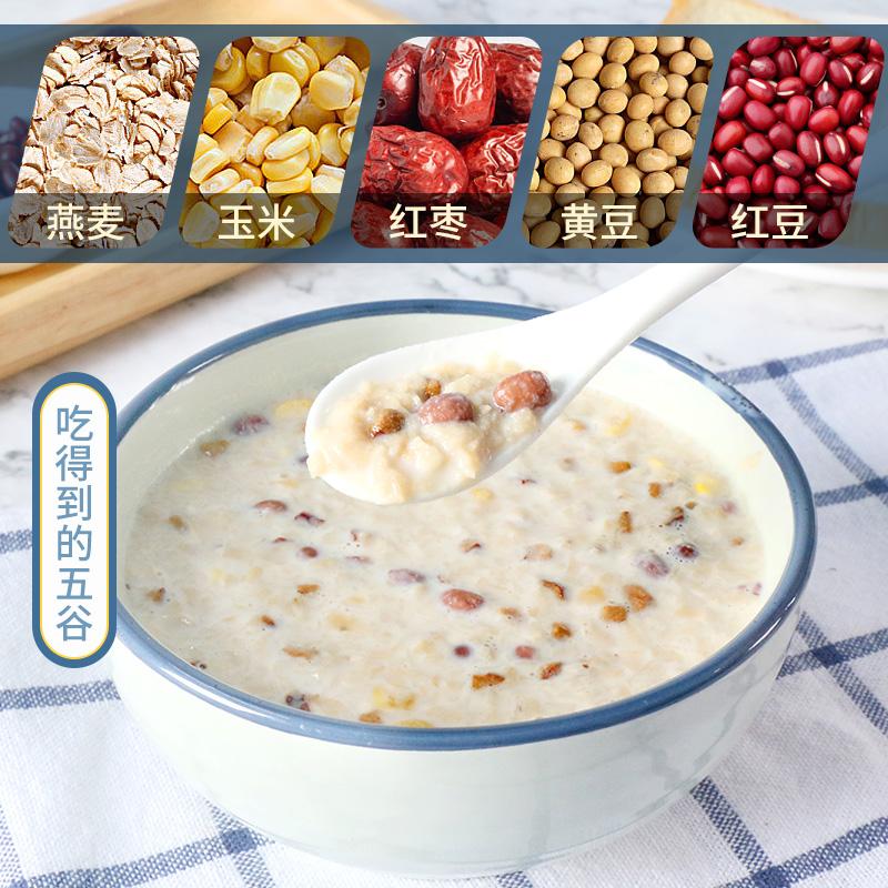 牛奶燕麦片早餐速食冲饮营养小袋装学生儿童高钙食品冲泡即食组合