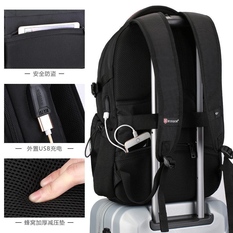 瑞戈瑞士军士刃瑞戈双肩包男旅行背包大容量初中学生书包电脑包
