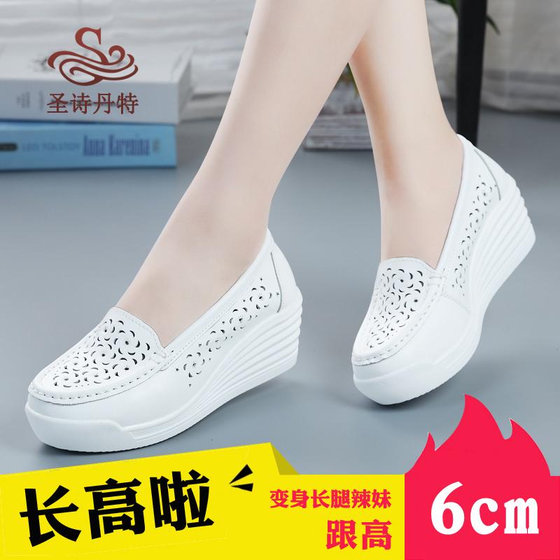 真皮鬆糕鞋女厚底護士鞋工作小白鞋坡跟媽媽單鞋舒適透氣高跟軟底