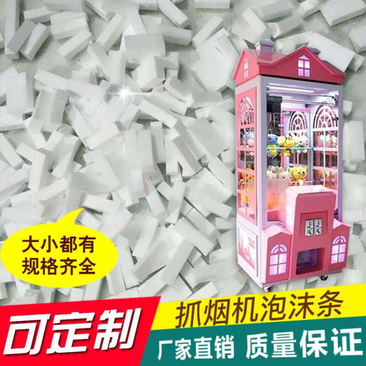 定做泡沫片泡沫方块泡沫板包装缓冲泡沫圆柱马卡龙塔模型任意尺寸