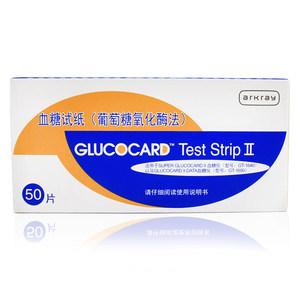 日本京都血糖测试仪试纸 GT-1640/50爱科来血糖试纸条50片独立装