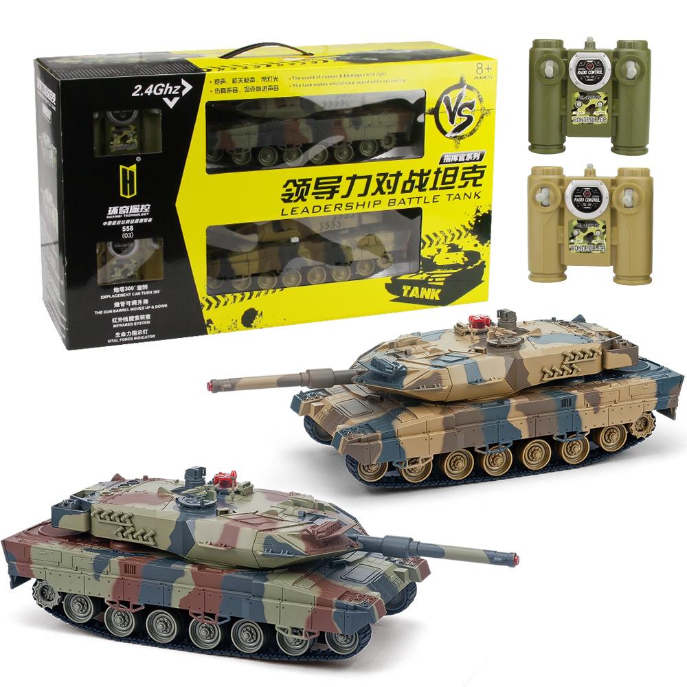 环奇遥控坦克玩具履带式可发射儿童对战坦克模型男孩遥控车越野车