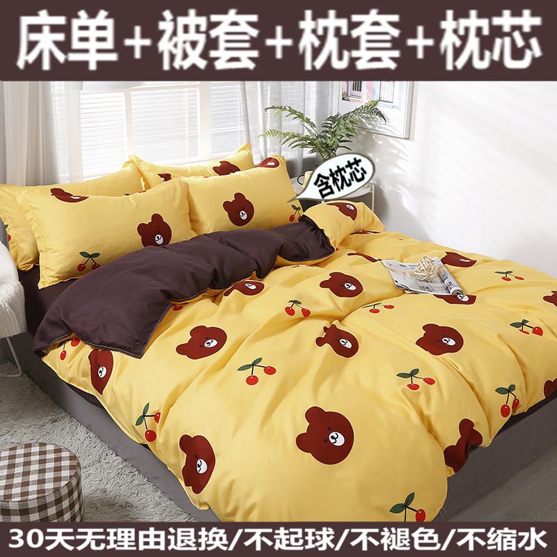舍3被子床单三件套4