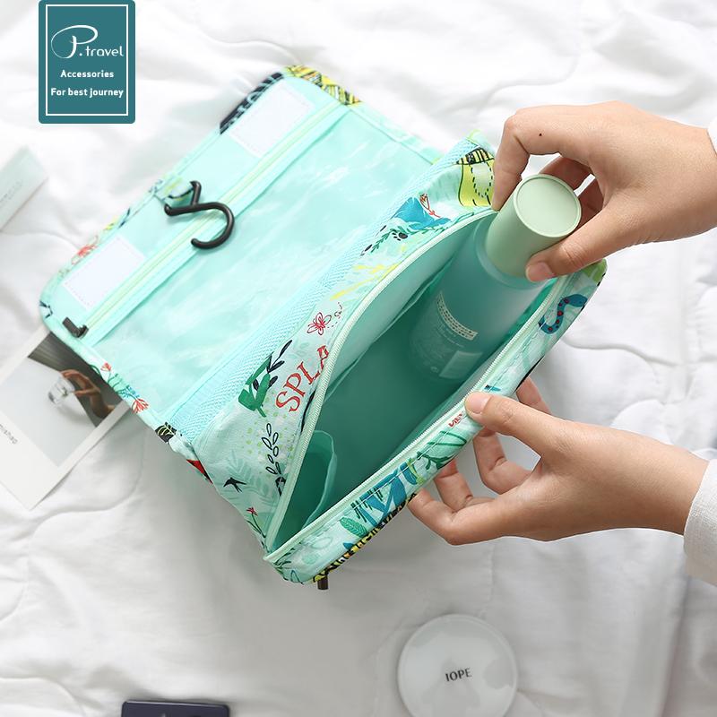 大容量洗漱包防水化妆包男女便携旅行收纳袋收纳包套装旅游用品