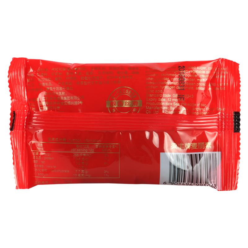梁丰麦丽素巧克力儿童怀旧零食品小吃糖果批发24包(代可可脂)