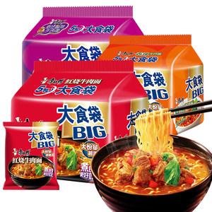 康师傅方便面红烧牛肉面145g*10袋装速食大食袋泡面整箱批发混搭