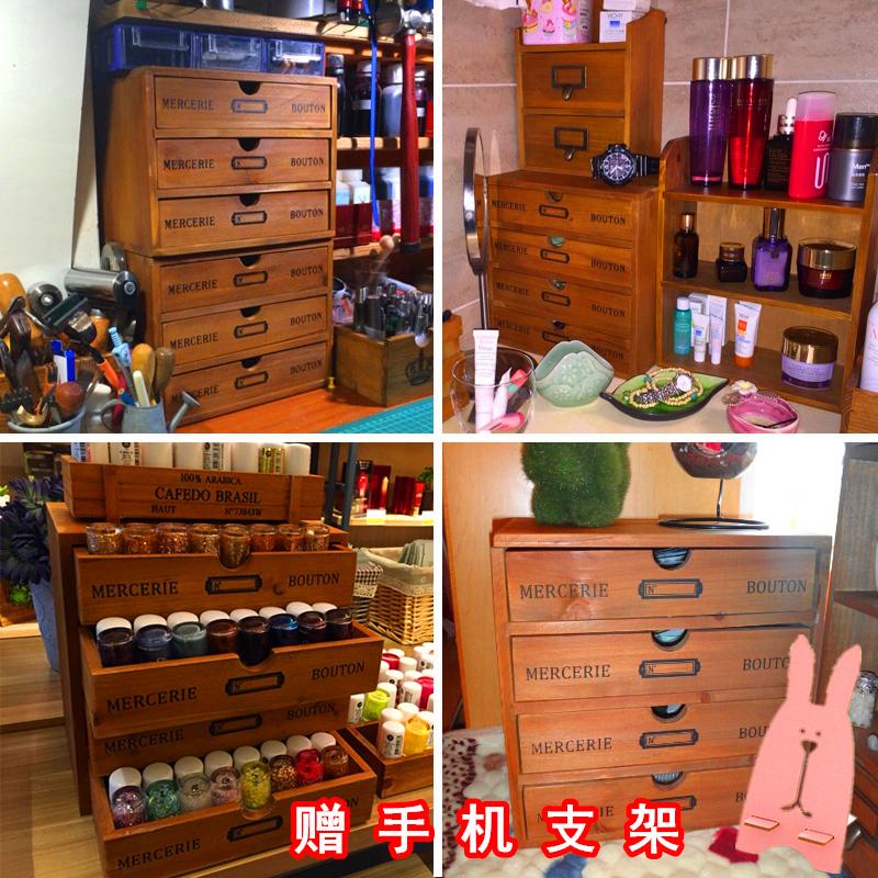包郵zakka木質整理盒首飾辦公桌面收納櫃木盒 抽屜式化妝品收納盒