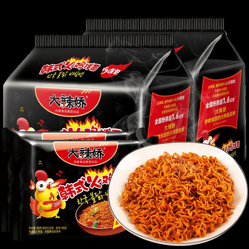 韩式火鸡面干拌网红泡面整箱