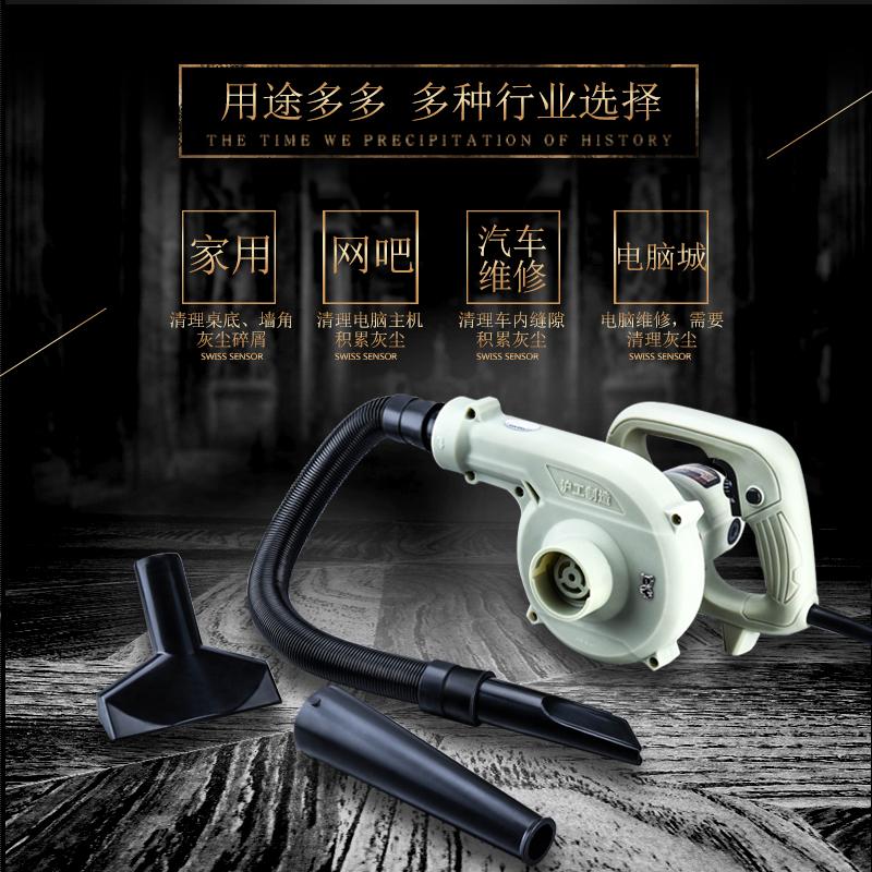 沪工大功率家用工业 吸吹两用吹风机 除尘器 吸尘工具鼓风机