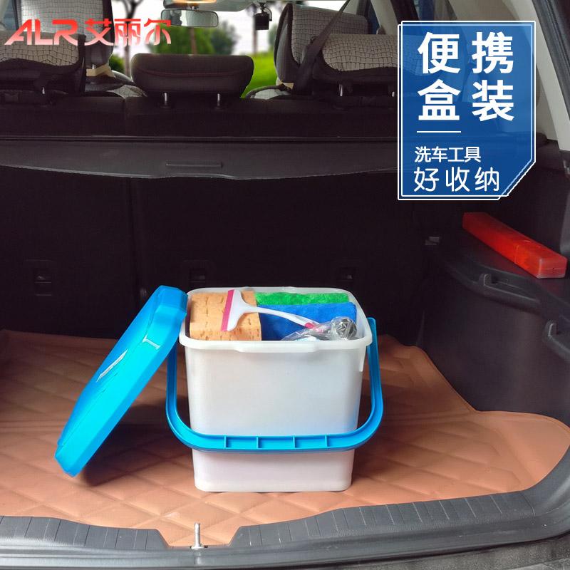 车载水桶便携车用户外水桶洗车工具套装家用伸缩洗车拖把套装组合
