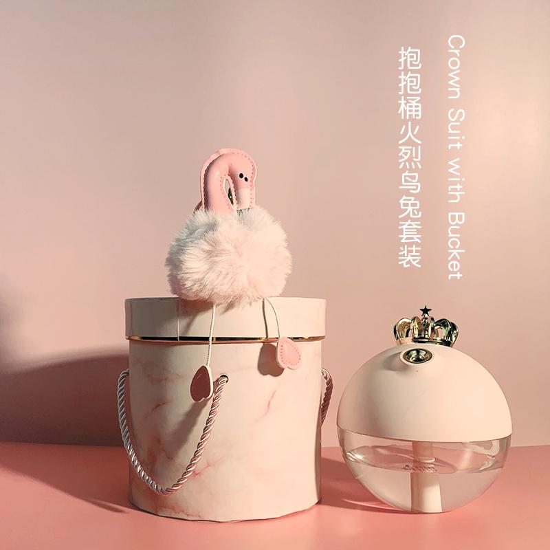 送女朋友少女心礼物,粉色皇冠加湿器礼盒