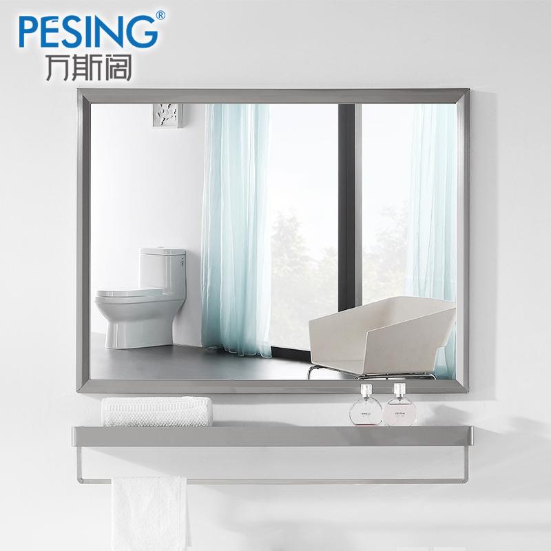浴室镜子带置物架 壁挂现代简约卫生间厕所挂墙式化妆镜子带侧柜