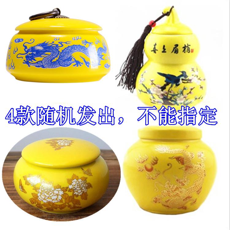 浓香乌龙茶茶叶 瓷罐高山茶叶非特级浓香型 油切黑乌龙茶 9.9 拍下