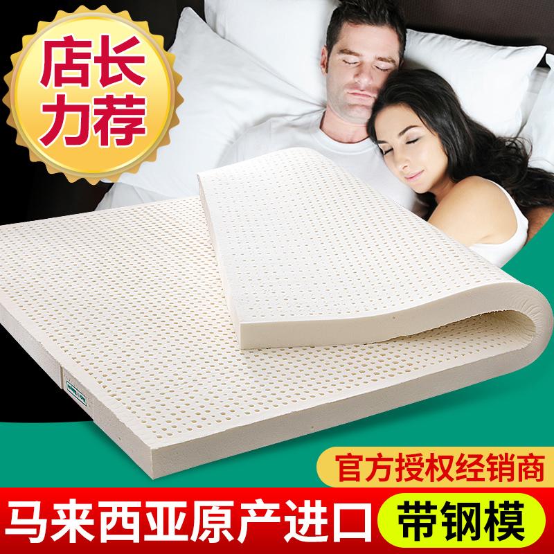 馬來西亞napure進口乳膠床墊天然1.5m1.8m榻榻米橡膠床墊比泰國好