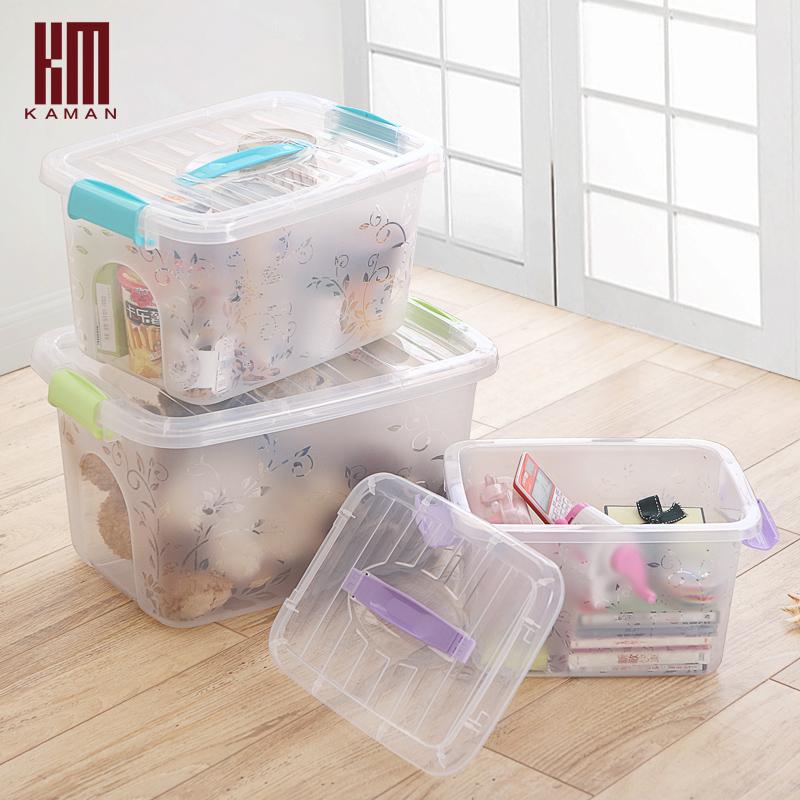 透明收纳箱衣服被子玩具零食整理箱塑料有盖大号手提储物箱三件套