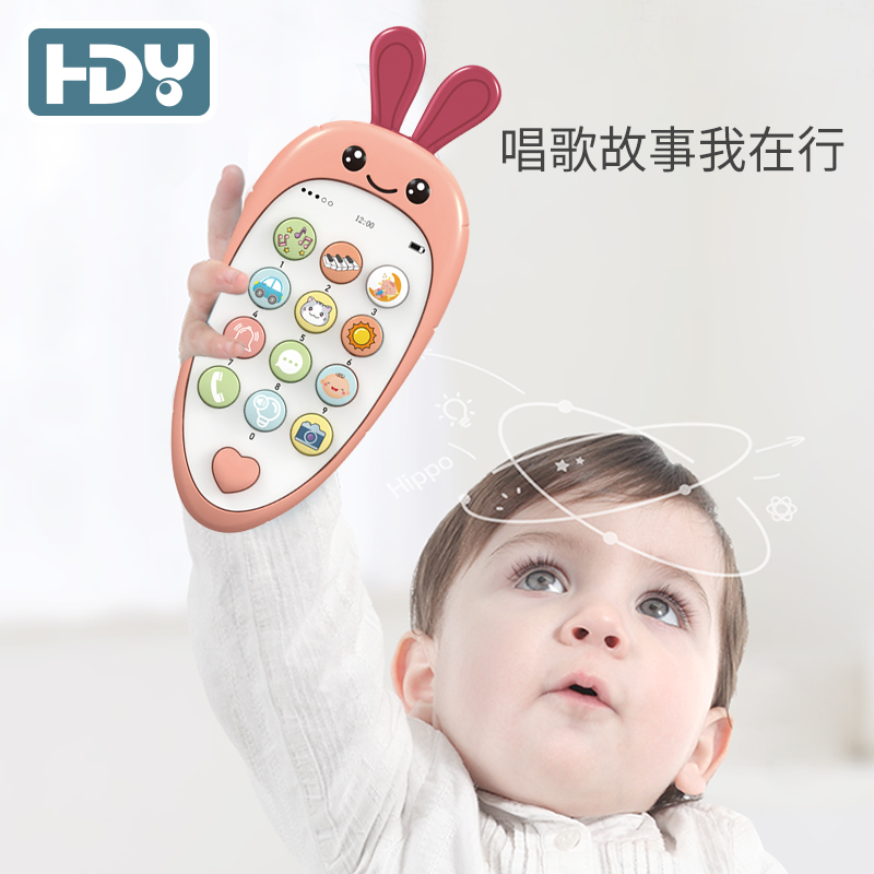 宝宝儿童双语音乐手机玩具男女孩3电话婴儿可咬小孩仿真益智0-1岁