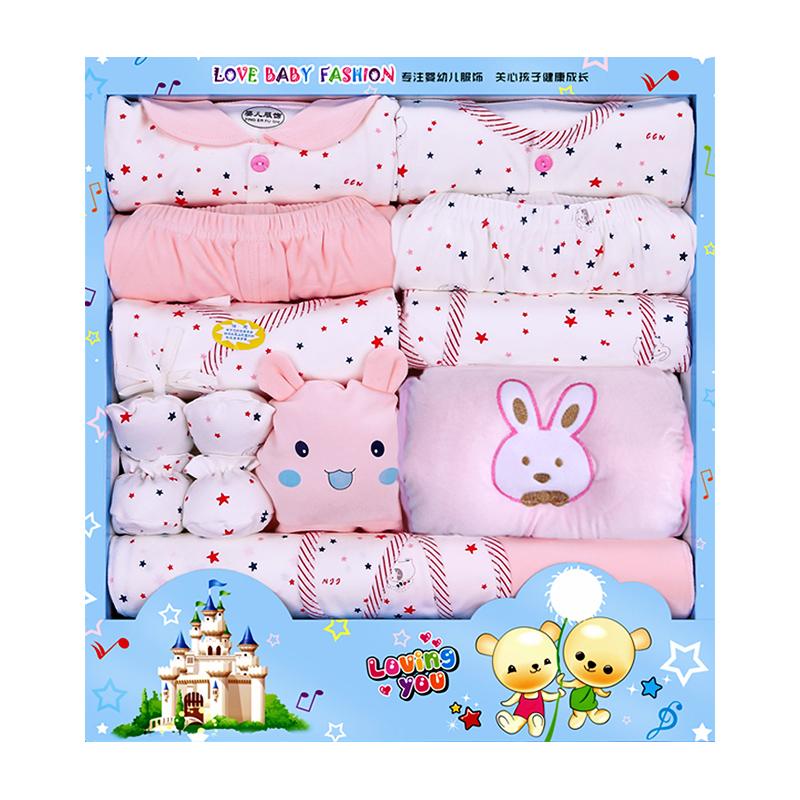 纯棉婴儿衣服新生儿礼盒秋冬套装初生刚出生满月宝宝用品礼物大全