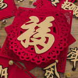 Chinese New Year couplets 2020 New Year's golden words