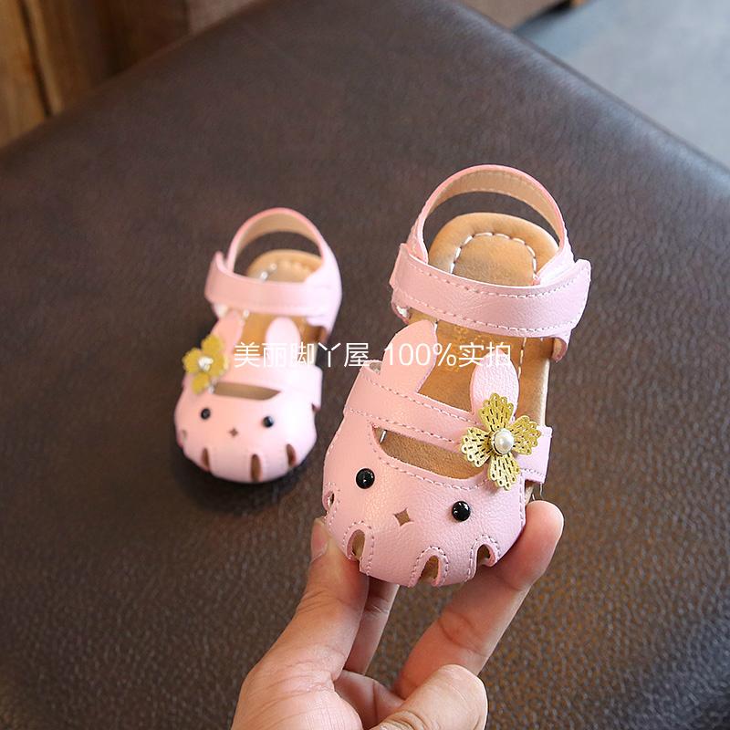夏季女童公主凉鞋0-1-2-3岁4女宝宝软底皮凉鞋婴儿童沙滩鞋子韩版