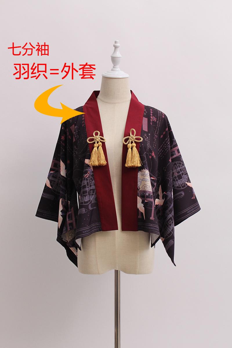 【預約】Alice girl原創新款 lolita鶴歸來 高腰吊帶連衣裙