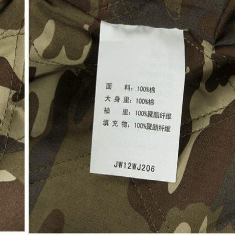 JEEP/吉普专柜品质男装立领休闲男士棉衣 棉服外套夹克JW12WJ206