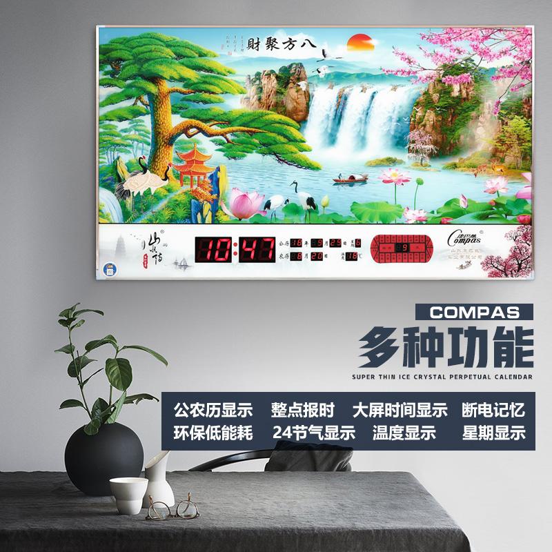 新款風景壁掛日歷掛墻數碼鐘表客廳家用 2019 康巴絲萬年歷電子時鐘