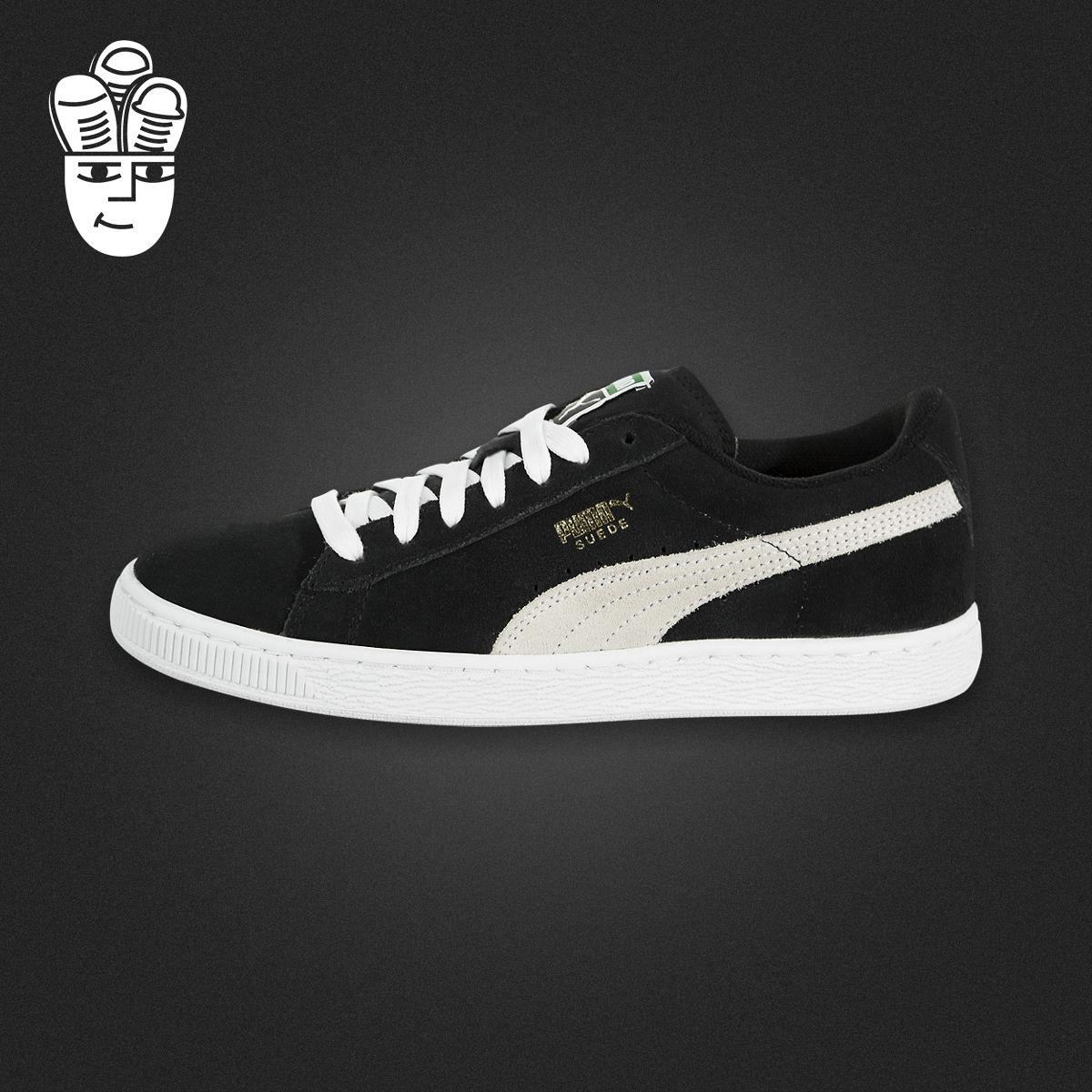 Puma Classic Suede 彪馬青少年休閒板鞋 經典復古童鞋 潮鞋