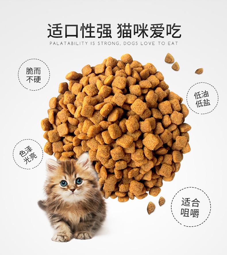 靓贝猫粮2.5kg5斤增肥发腮虎斑猫幼猫1-12月成猫小包装三文鱼猫粮优惠券