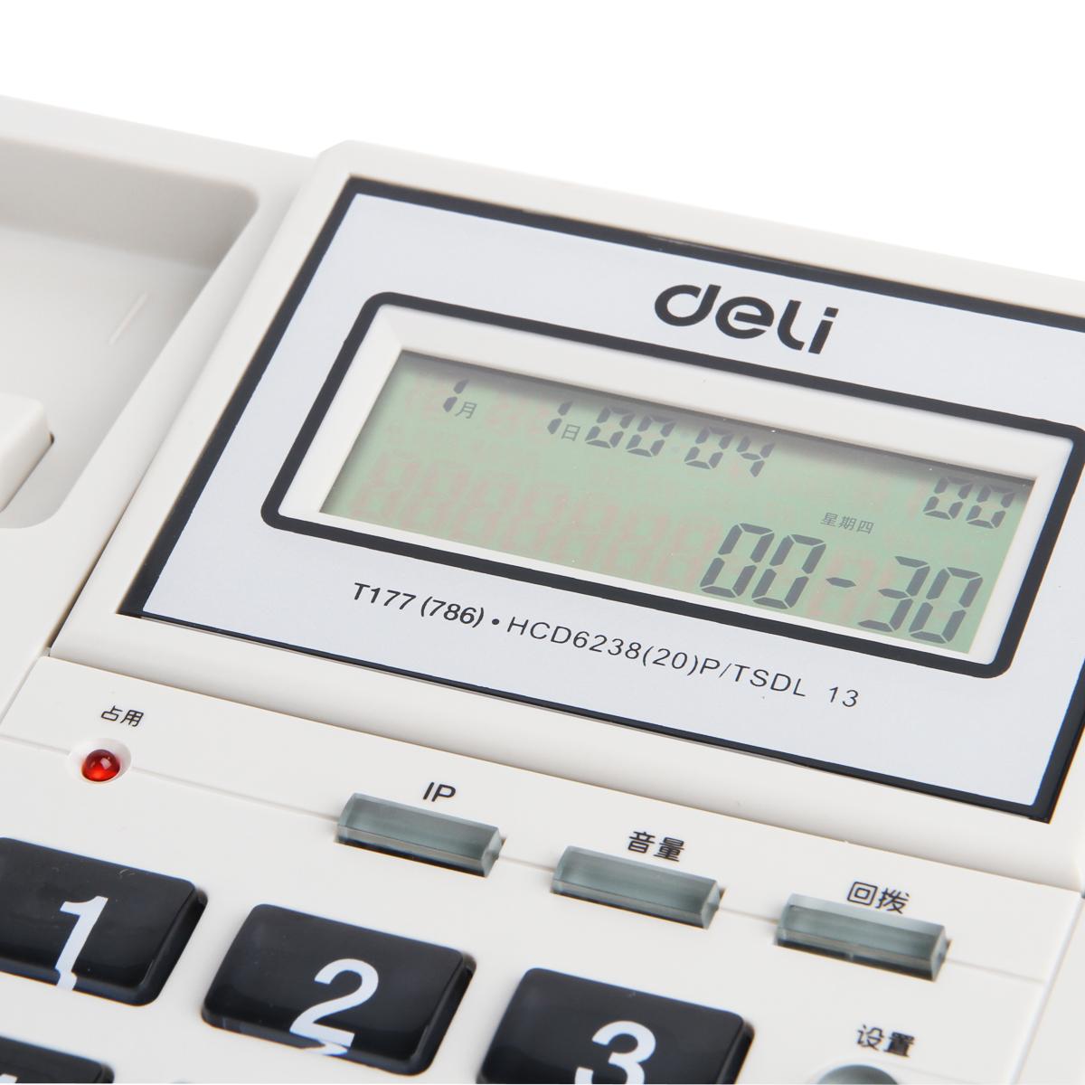 得力电话机座机家用商务办公来电显示可接分机有线坐式固定电话机