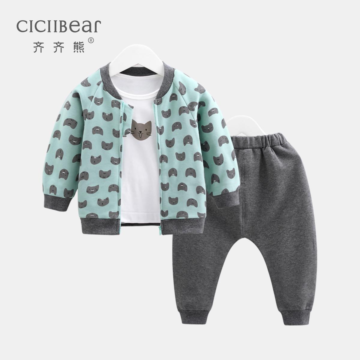 齐齐熊 男女宝宝秋装运动卫衣套装卡通猫咪印花婴幼儿外出三件套