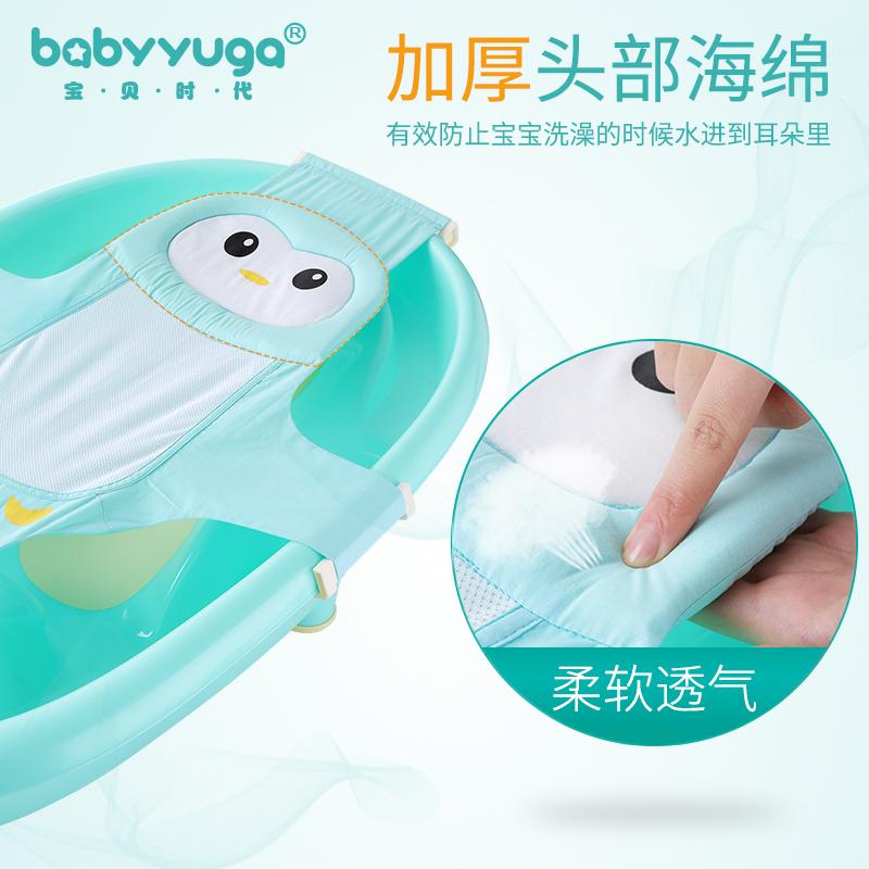婴儿洗澡网宝宝浴网防滑新生儿沐浴网通用网兜浴盆托架可坐躺神器