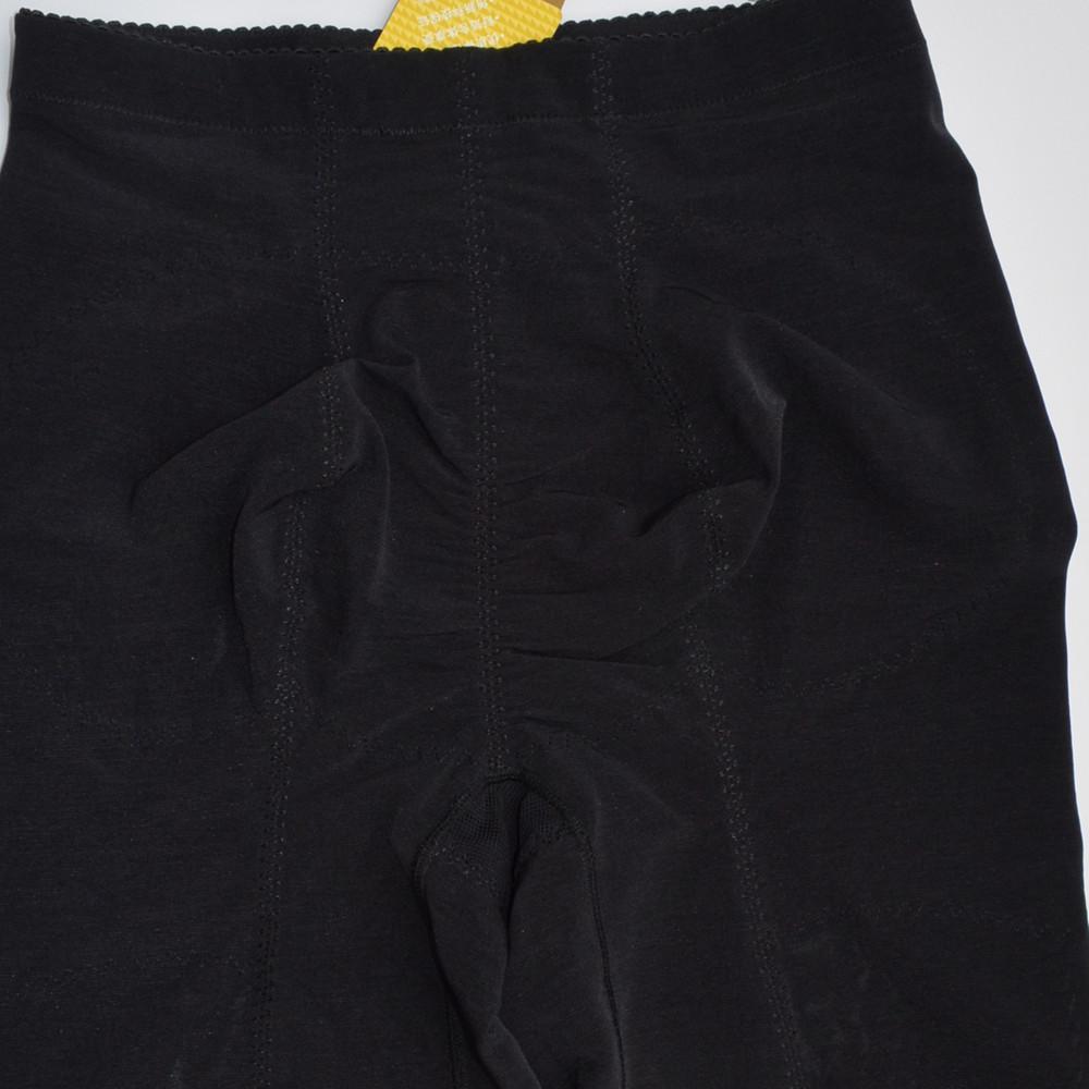 佳曼尔塑身衣可诺专柜正品内衣丝蛋白塑裤塑身瘦腿提臀收腹裤调整