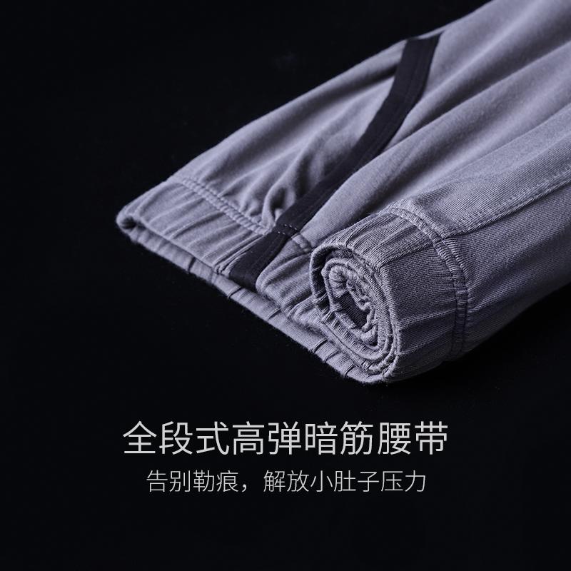2件睡裤男莫代尔长裤宽松空调裤夏薄款外穿家居裤夏天冰丝居家裤